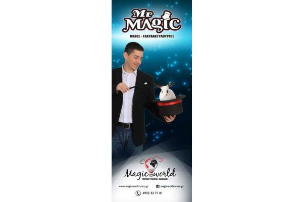 Magic World - 2