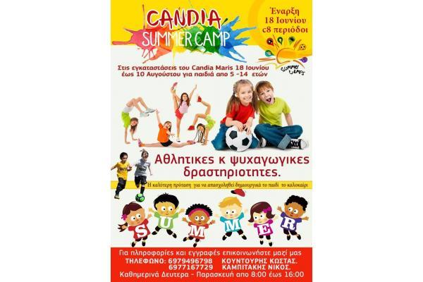 Candia Summer Camp - 1