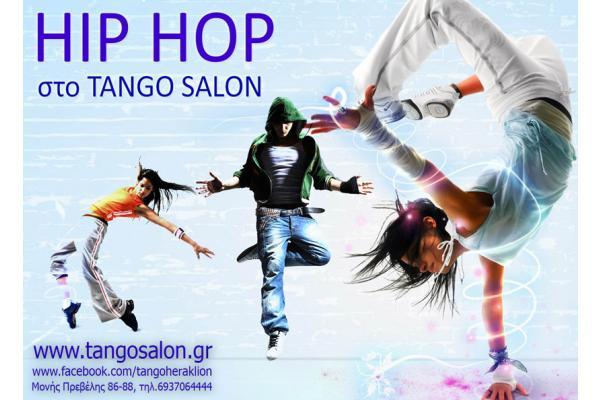 TANGO SALON - 4