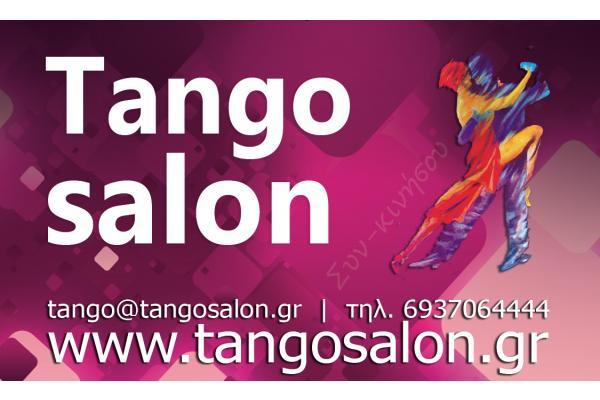TANGO SALON - 8