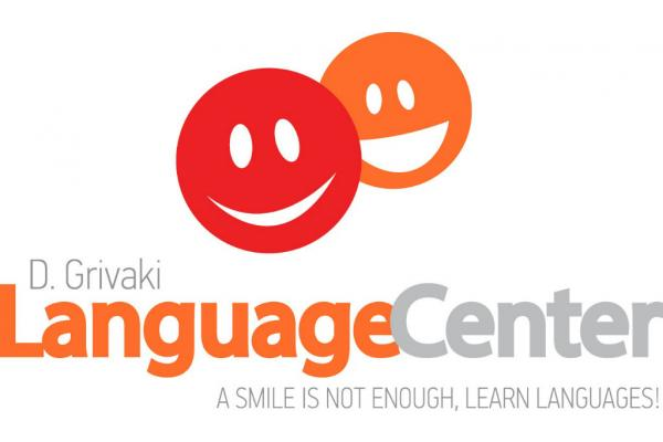Δ. Γριβάκη  Language Center - 1