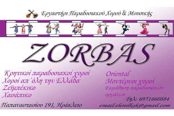 Zorbas - 1