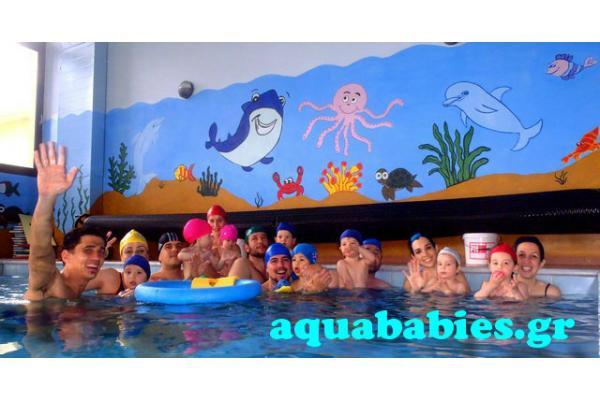 Aquababies - 5