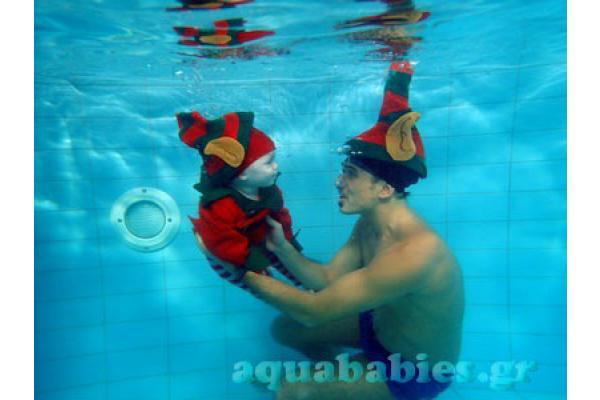 Aquababies - 2