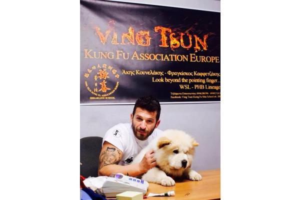 Ving Tsun Kung Fu Association Europe Greece - 4