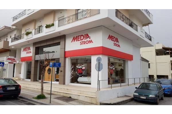 Media Strom Ηρακλείου (Λεωφόρος Κνωσού) - 2