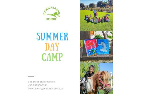 Summer Camp Ιππικής Ακαδημίας Κρήτης - 1