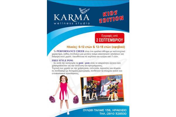 Karma Wellness Studio - 2