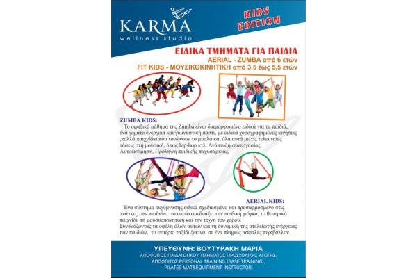 Karma Wellness Studio - 3