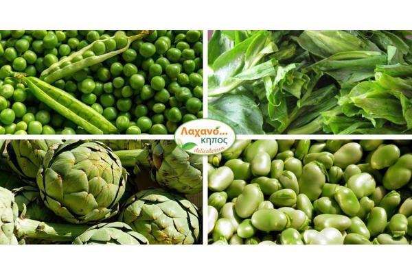 Λαχανόκηπος - 6