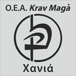 Ο.Ε.Α. Krav Maga Global Χανιά