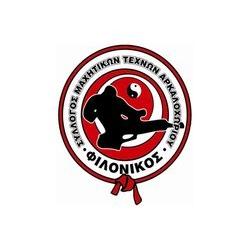Αθλητικός Σύλλογος Μαχητικών Τεχνών Φιλόνικος Αρκαλοχωρίου