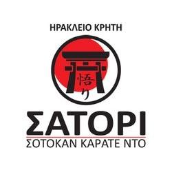 ΣΑΤΟΡΙ-ΣΟΤΟΚΑΝ ΚΑΡΑΤΕ ΝΤΟ
