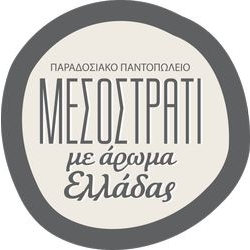 Mesostrati Traditional Products