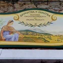 Dimitra Bio Products
