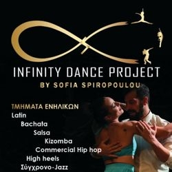 Infinity Dance Project