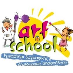 Art School Summer Camp