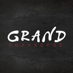 GRAND Πολυχώρος (Grand Junior Club)