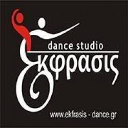 Έκφρασις Dance Studio