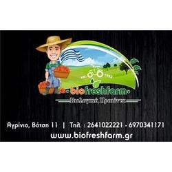 Bio Fresh Farm