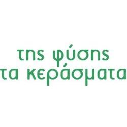 Βιολογικά Προϊόντα Λάρισα - Παντοπωλείο Της Φύσης Τα Κεράσματα Ξηροί Κάρποι
