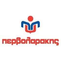 Περβολαράκης