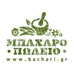 www.bachari.gr Μπαχαροπωλείο