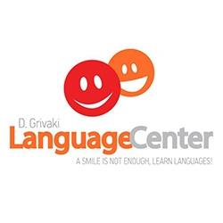 Δ. Γριβάκη  Language Center