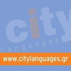 City languages
