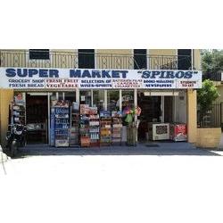 Super Market SPIROS