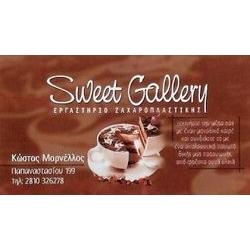 Sweet Gallery