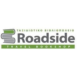 Ταξιδιωτικό Βιβλιοπωλείο Roadside