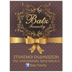 Batz family Στολισμοί Εκδηλώσεων