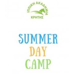 Summer Camp Ιππικής Ακαδημίας Κρήτης