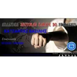 Ακαδημία Shotokan Karate Do Ηρακλείου - Κατσαντάς Βασίλης