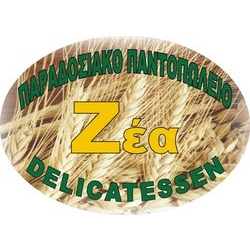 ZEA DELICATESSEN