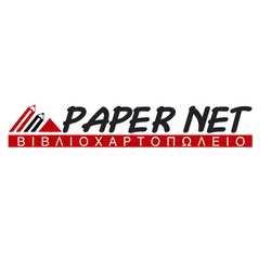 Paper Net