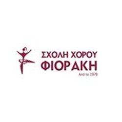 Σχολή χορού Φιοράκη