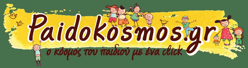 Παιδόκοσμος - Ο κόσμος του παιδιού με ένα κλίκ