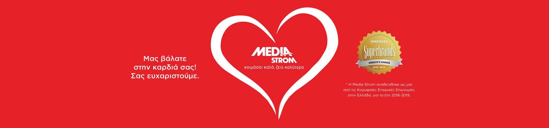 MediaStrom - Paidokosmos 1920x450