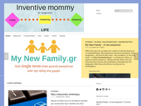 Inventive Μommy