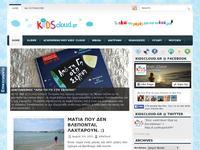 kidscloud.gr