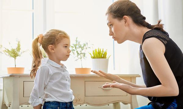 5 «όχι» που πρέπει να λέμε στα παιδιά χωρίς διαπραγματεύσεις